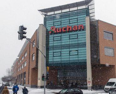 Супермаркет Auchan в Гданьске