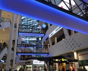 Торговый центр Batory в Гдыне
