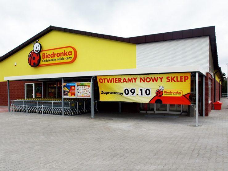 Супермаркет Biedronka в Бранево