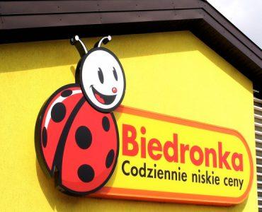 Супермаркет Biedronka в Ольштыне