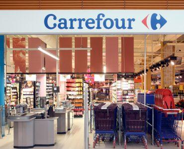 Супермаркет Carrefour в Гданьске
