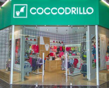 Детский магазин Cocodrillo в Гданьске
