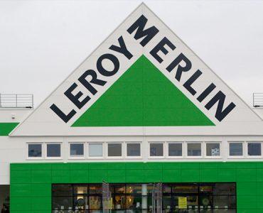 Строительный гипермаркет Леруа Мерлен в Гданьске