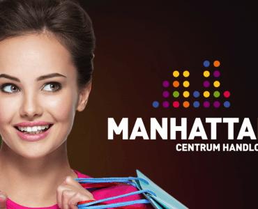 Торговый центр Manhattan в Гданьске