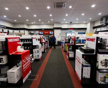 Магазин бытовой техники Neonet в Эльблонге