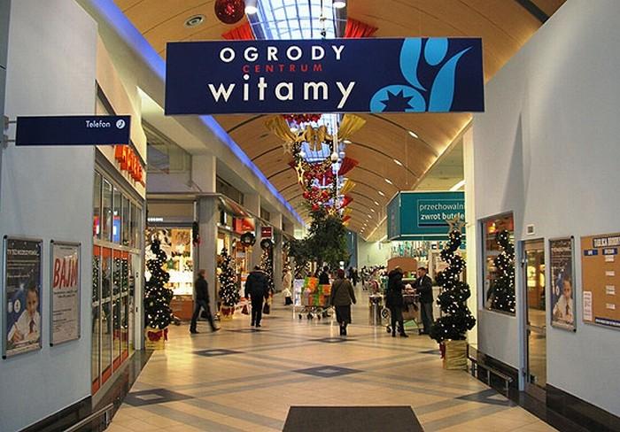 Торговый центр Handlowe Ogrody в Эльблонге