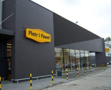 Супермаркет Piotr i Paweł в Ольштыне