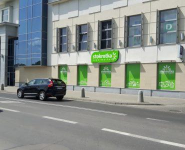 Супермаркет Stokrotka в Бранево