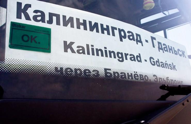 проститутки индивидуалки города калининграда