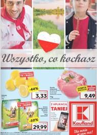 Газетка Kaufland - скидки и промоции