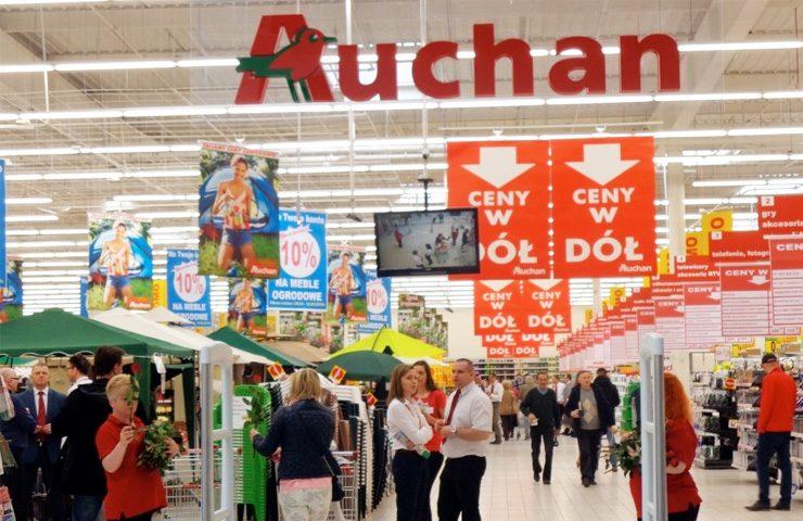 Супермаркет Auchan в Гдыне