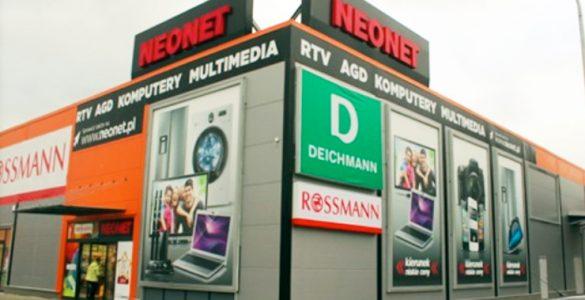 Неонет в Бранево — магазин бытовой техники