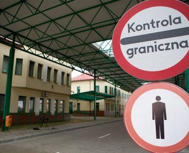 Почему Польша не возобновляет МПП с Калининградской областью