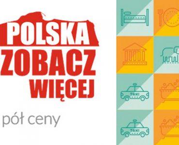 Выходные за полцены в Польше 6-8 октября 2017